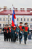 Russian Military Commemoration Stock Image
