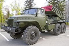 Russian military equipment close-up. In the city. Peaceful time. The system of volley fire `Grad` Stock Image