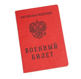 Russian Military ID Stock Image