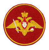 Russian Military ribbon. On white background Royalty Free Stock Photo