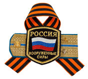 Russian military ribbon. Stock Photo