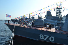 Russian military ship Stock Images