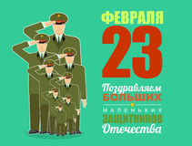 Russian military. Soldiers and officers. Postcard for army holid. Ay patriotic. Defenders of Fatherland Day. Russian text:  23 February. Congratulations to both Royalty Free Stock Photo