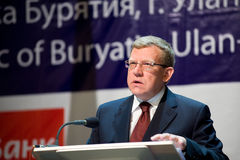 Russian minister of finance Royalty Free Stock Image