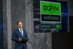Russian Minister of Transport Maksim Yurevich Sokolov speaks at the forum Vestfinance Stock Images