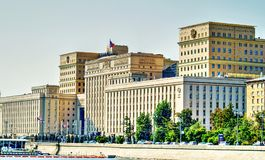 Russian Ministry of Defense. Headquarters of the Ministry of Defense in downtown Moscow, Russia Royalty Free Stock Photos