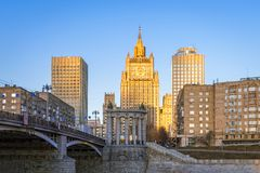 Russian Ministry of Foreign Affairs Stock Photo