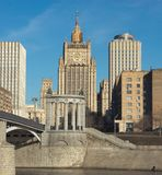 Russian Ministry of Foreign Affairs Stock Images