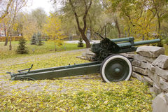 Russian 152 mm howitzer model 1939 Royalty Free Stock Image