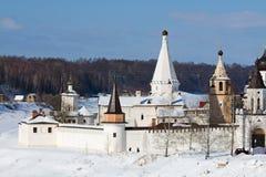 Russian monastery Stock Image