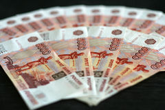 Russian money Stock Photography