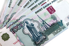 Russian money Royalty Free Stock Image