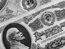 Russian money. Details of old russian money. black and white image Stock Photo