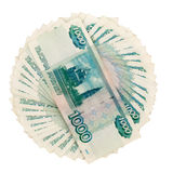 The Russian money Royalty Free Stock Image