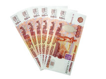 Russian money. Russian big money. 6*5000=30000 roubles. Isolated on white