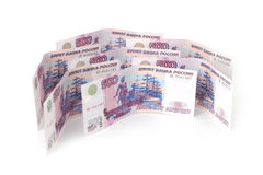 The Russian Money Royalty Free Stock Photography