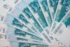 Russian money Royalty Free Stock Photos