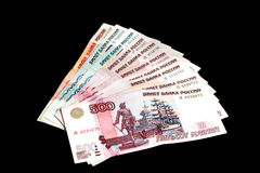Russian money. 500, 1000, 5000 rubles royalty free stock photos