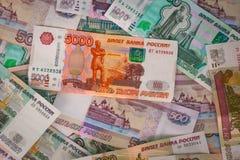 Russian money background. Stock Photo