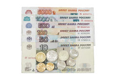 Russian money. Russian banknotes and coins on a white background Royalty Free Stock Image