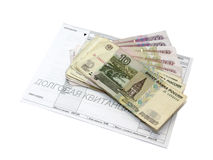 Russian money and bills Royalty Free Stock Image
