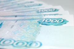 Russian money close up Stock Photo