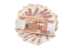 Russian money five thousand. Russian banknotes on a white background Stock Photos