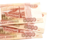 Russian money. Five thousands rubles Royalty Free Stock Images