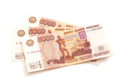 Russian money. Five thousands rubles Stock Image