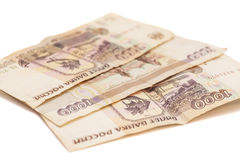 Russian money. One thousands rubles Royalty Free Stock Image
