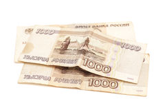 Russian money One thousands rubles Stock Photo