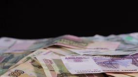 Russian money stock video