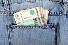 Russian Money in the Pocket Stock Photos