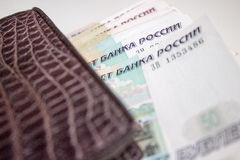 Russian money. (ruble)  in purse Stock Photo
