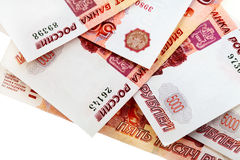 Russian money - rubles royalty free stock images