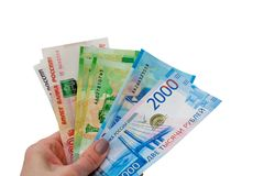 Russian money  5000 rubles, 2000 rubles and 200  rubles. Russian paper money  5000 rubles, 2000 rubles and 200  rubles Stock Images