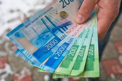 Russian money  2000 rubles and 200  rubles. Russian paper money  2000 rubles and 200  rubles Royalty Free Stock Photo