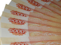Russian money 5000 rubles on a white background Royalty Free Stock Photos