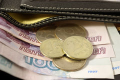 Russian money in the wallet Royalty Free Stock Photo