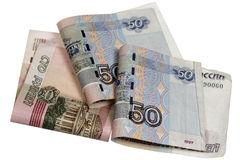 The Russian money on a white background Stock Images