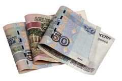 The Russian money on a white background Royalty Free Stock Photography