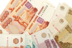 Russian moneys Stock Photo