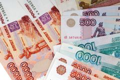 Russian moneys Stock Photography