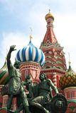 Russian monument Royalty Free Stock Photos