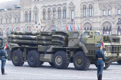 Russian multiple rocket launcher BM-30 Smerch. (Tornado). Moscow Victory Parade of 2008 Royalty Free Stock Images