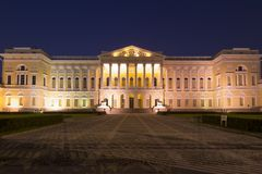 Russian museum on Culture square at night, St. Petersburg, Russia. Russian museum on Culture square at night, Saint Petersburg, Russia stock photography