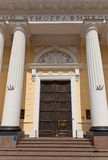 Russian Museum of Ethnography (1912) entrance in Saint Petersbur Stock Photos