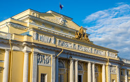 The Russian Museum of Ethnography. In St. Petersburg Royalty Free Stock Photography
