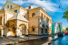 Russian museum of folk arts and crafts Royalty Free Stock Photos