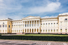 The Russian Museum Royalty Free Stock Image